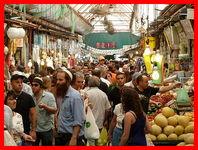 Machane Yehudah Market CC Share-Alike 3.0 by Deror Avi https://commons.wikimedia.org/wiki/File:Mahane_Yehuda_Market_P1020256.JPG
