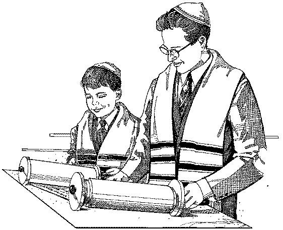 Chanting Torah