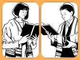 Prayer Hebrew