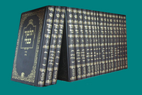 Talmud Set [Creative Commons Attribution 3.0] https://commons.wikimedia.org/wiki/File:Talmud_Set.png